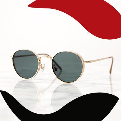 Fashion Trends - lentes
